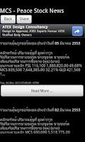 Screenshot of Peace Stock News / ข่าว หุ้น