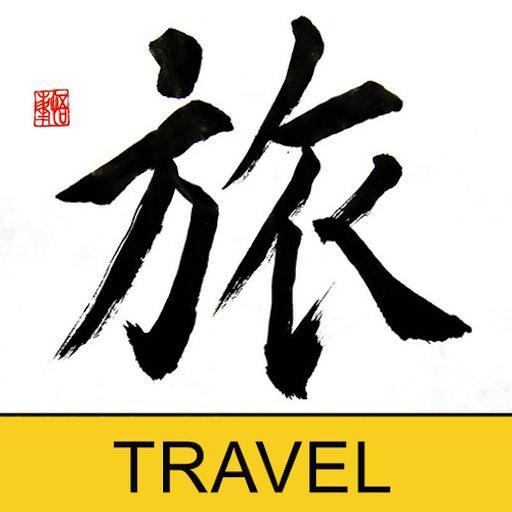 China Explorer: A Travel Guide LOGO-APP點子