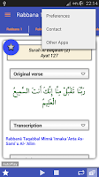 Screenshot of 40 Rabbanas (duaas of Quran)