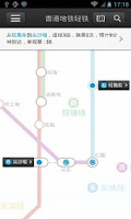 Screenshot of 香港地鐵輕鐵 HK MTR/Light Rail