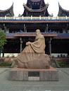 子云亭杨雄雕像