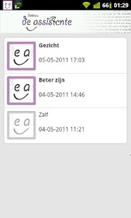 Doktersassistente.me - screenshot