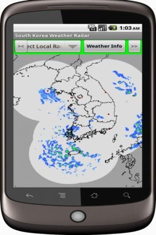 South Korea Weather Radar