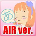 darugo's Hiragana AIR SoundVer icon