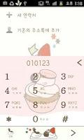 Screenshot of Pepe-cupcake Go contacts theme