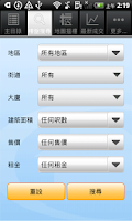 Screenshot of 柏域地產 (工商專家)