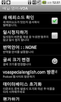 Screenshot of ESL Daily English - VOA