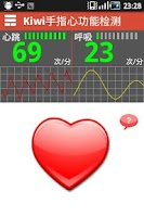 Screenshot of Kiwi Instant Heart Rate