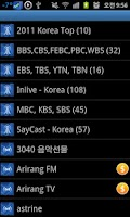 Screenshot of [한글]Resco Radio Free