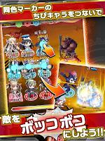 Screenshot of 千メモ!【つなゲー】サウザンドメモリーズ [RPG]