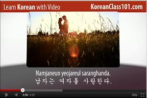 Screenshot of K tube Learn Korean