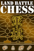 Screenshot of Land Battle Chess