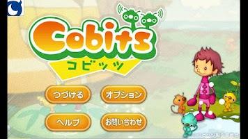 Screenshot of 【サービス終了】コビッツ