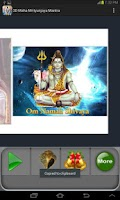 Screenshot of 3D Maha Mrityunjaya Mantra