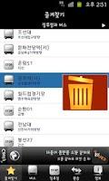Screenshot of 광주버스(6manz)