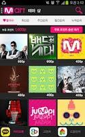 Screenshot of 무료배경(연예인/카카오톡/고런처) M-art[엠아트]