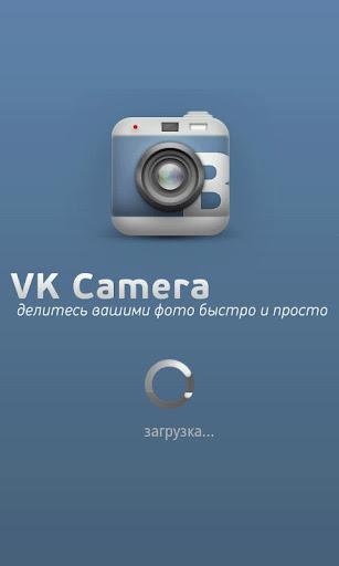 VK Camera