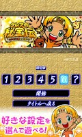 Screenshot of クレアの秘宝伝~はじまりの扉と太陽の石~