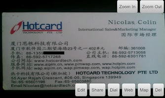 Screenshot of ScanCard Bizcard Reader JP/US