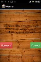 Screenshot of Игры для весёлой компании