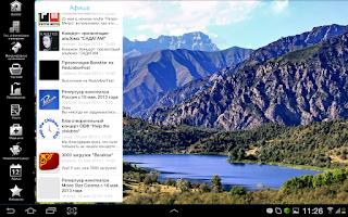 Screenshot of Baraktar