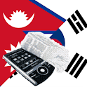 Korean Nepali Dictionary icon