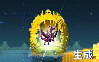 Screenshot of D.O.T.(ドット)