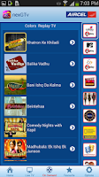 Screenshot of Aircel nexGTv Mobile TV