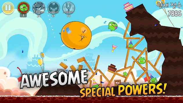 Angry Birds For Kakao APK screenshot thumbnail 19