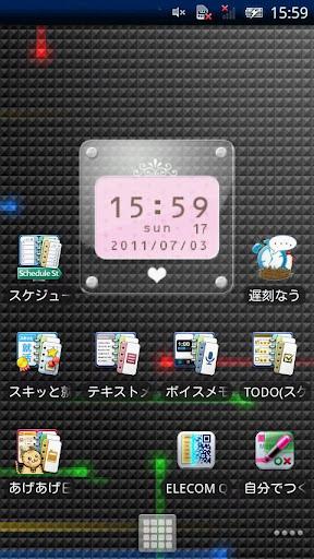 Tweet Clock Widget Crystal