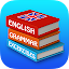 English Grammar Exercises for Lollipop - Android 5.0