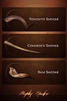 Screenshot of Mighty Shofar