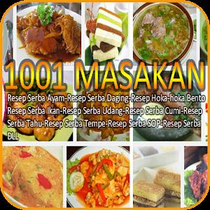 Image Result For Resep Masakan Yg Simplea
