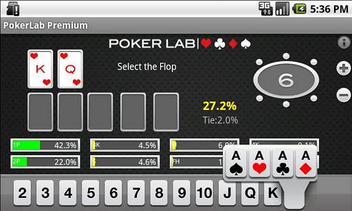 pokerLab。高級 - 撲克賠率