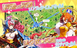 Screenshot of 戦姫インペリアル from 英雄*戦姫~美少女戦争RPG~