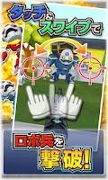 Screenshot of 撃て!ヒーロー!![登録不要のFPSアクションゲーム]