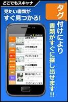 Screenshot of AnywhereScanner