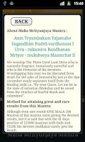 Screenshot of Maha Mrityunjaya Mantra