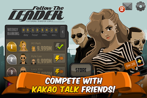 Screenshot of Follow the Leader for Kakao