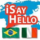 Portuguese (Brazil) - Italian icon