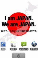 Screenshot of Japan tsunami quake charity 2
