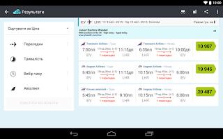 Screenshot of Skyscanner будь-які рейси