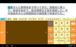 Screenshot of 声優名辞書