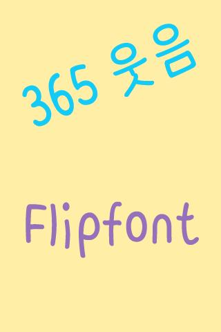 365Smile Korean FlipFont