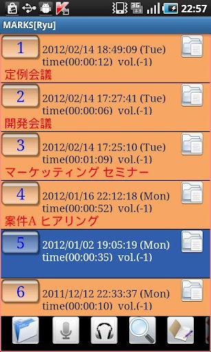 多機能記録・再生ツールMARKS[Ryu]議事録作成機能付き