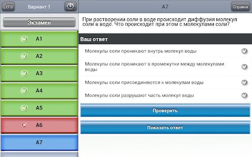 download Введение в методы