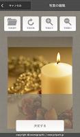 Screenshot of カレンダー作成・注文 プリパークカレンダー