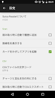 Screenshot of Suica Reader