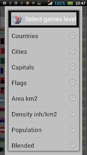 Countries and cities - screenshot