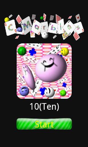 しーだま とらんぷ 「10 テン 」編